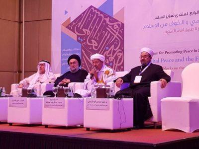 D. Abdel Nasser Abou El Basal , Mohamed Mokhtar Ould Memballa, Sayyed Ali El-Amine y Dr. Abdullah Al-Jedai