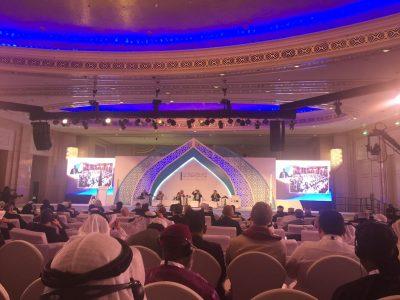 Vista general de una de las sesiones del foro Promoting Peace in Muslim Societies