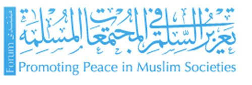 Forum_for_Promoting_Peace_in_Muslim_Societies