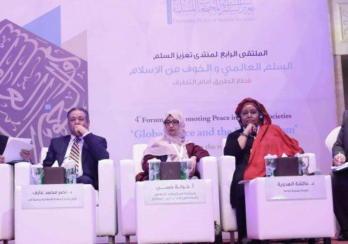 Prof. Khawla Hassan y Dr. Aisha al-Adawiya