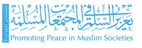 Forum_for_Promoting_Peace_in_Muslim_Societies