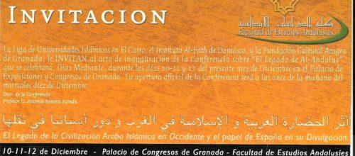 Invitacion Facultad Estudios Andalusies